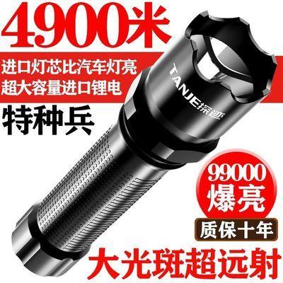 强光超亮大功率特种兵手电筒LED远射可充电迷你袖珍便携小户外灯