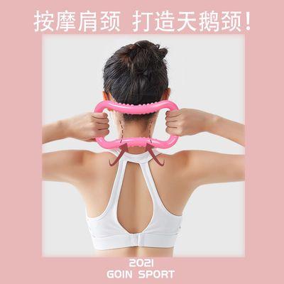 53713/开肩神器瑜伽环瑜珈圈瑜伽器材瘦肩膀健身魔力环开背美背普拉提圈
