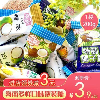 10048/椰子糖榴莲糖水果糖批发散装喜糖休闲小零食海南特产浓香糖果包邮