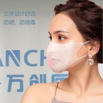 28830/一次性立体3D防晒瘦脸面罩日本原型网红同款一次性平面口罩