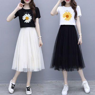 10037/小雏菊套装仙女网纱裙子女夏2021新款两件套时尚潮学生韩版女装
