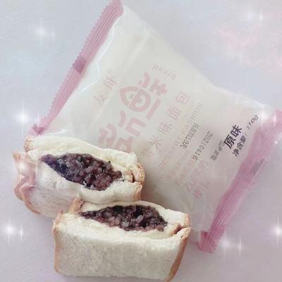 紫米吐司奶酪新鲜整箱港式紫米奶酪面包早餐多紫米面包短保