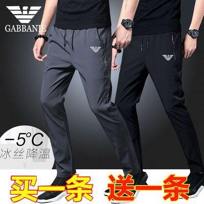 GABBANIE阿玛尼男夏季新款百搭薄款男士冰丝休闲裤休闲运动长裤子