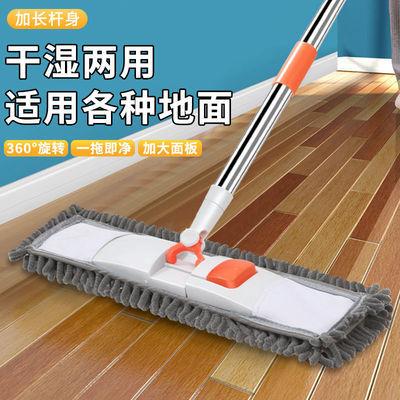 雪尼尔平板拖把尘推木地板懒人家用拖布拖地神器墩布擦墙干湿两用