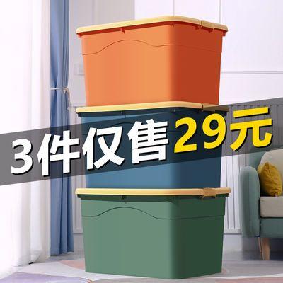 收纳箱装衣服大号家用多功能整理箱百纳箱装书储物箱子塑料带滑轮