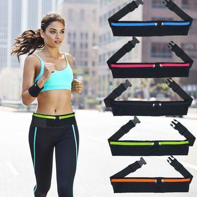 新款时尚多功能男女通用防水反光运动腰包高弹力跑步户外隐形腰带