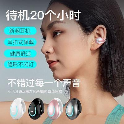 39426/不入耳隐形无线蓝牙耳机单耳挂耳运动苹果viv华为OPPO安卓通用