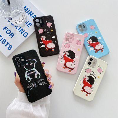 17576/网红苹果手机壳11/12PRO/7/8P/XR 防摔iPhoneXS清新可爱 潮牌乐壳