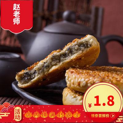 (散装)手工芝麻饼干四川重庆特产糕点心小吃零食月饼早餐食品批发