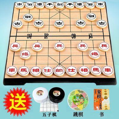 38967/中国象棋磁性套装带棋盘儿童小学生成人大号实木磁铁象棋送教程书
