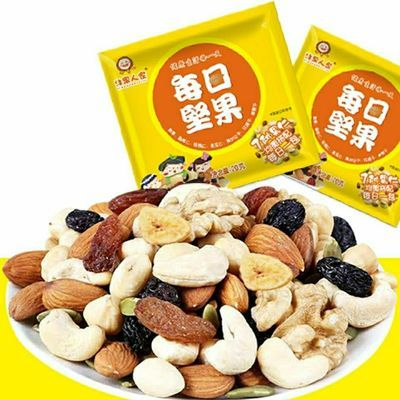 混合坚果每日坚果腰果巴坦木网红零食小吃大礼包休闲食品独立包装