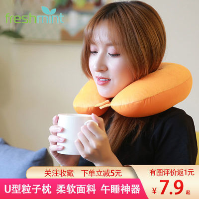 u型枕头护颈枕颈椎枕网红脖子套靠枕套飞机开车旅行便捷午休枕