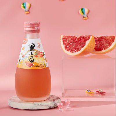 威兰特果小酒红西柚味水果发酵网红高颜值低度女士甜酒果酒6°微醺