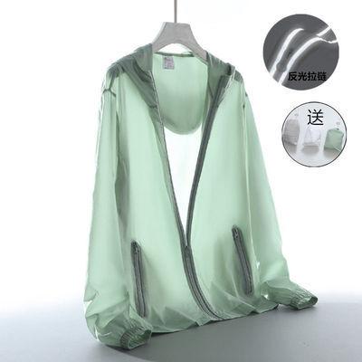 36225/防晒衣女夏季胖mm250斤加肥加大薄款防晒外套 学生百搭透气冰丝衣