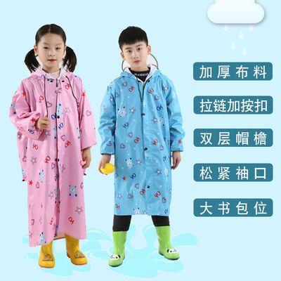 72840/儿童雨衣男童女童中大童小孩加厚长款连体防暴雨全身学生上学雨披