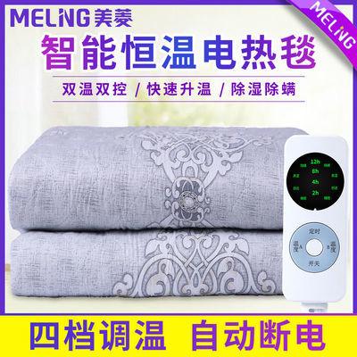 美菱电热毯单双人双控调温智能定时除湿加大防水家用辐射无电褥子