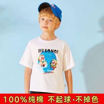 男童短袖T恤2021夏装新款儿童纯棉上衣圆领印花体恤中大童装洋气