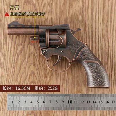 38970/8090后怀旧儿童玩具枪砸炮枪左轮纸炮枪1:2.05不可发射模型玩具枪