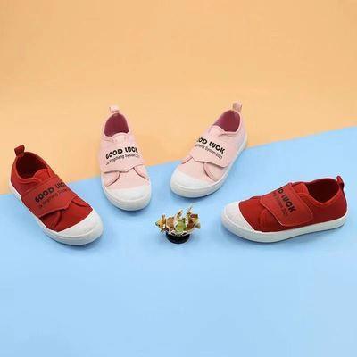 73444/儿童新款帆布休闲鞋春秋季新款一脚蹬男女童运动透气鞋