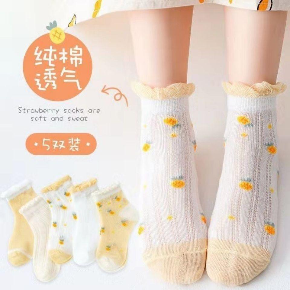 儿童袜子纯棉春夏男童女童大童小童宝宝婴儿袜中短筒薄款公主网眼