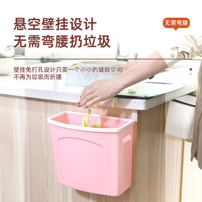 厨房垃圾桶折叠挂式隐藏家用橱柜门壁挂收纳桶拉圾筒厨余垃圾篮