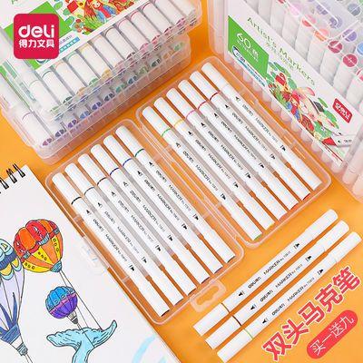69462/得力马克笔正版套装儿童可水洗学生水性双头彩笔24色36色48色画笔