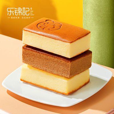 乐锦记老蛋糕500g整箱原味早餐黑麦鸡蛋糕点心粗粮代餐网红零食