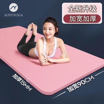 62497/瑜伽垫加厚初学者加宽加长男女士舞蹈地垫减肥防滑健身珈垫子家用