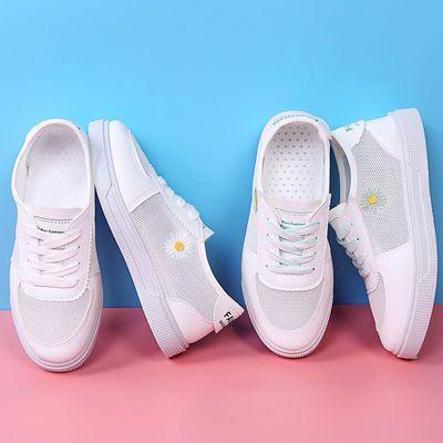 33833/2021夏季新款网鞋学生平底小白鞋子韩版百搭镂空网面休闲鞋板鞋女