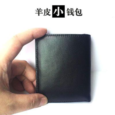 69332/【口袋便携】韩版男女式羊皮迷你驾驶证小钱包真皮软皮夹超薄卡包