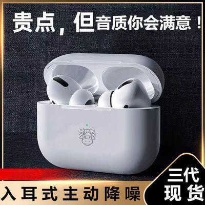 无线蓝牙耳机双耳迷你入耳式塞运动牛年三代苹果oppo华为vi