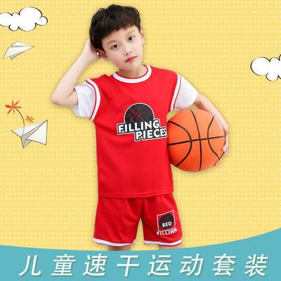 运动套装夏天男童新款透气假两件速干球衣小学生网眼训练篮球服