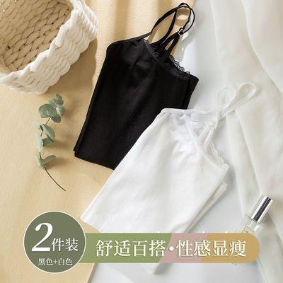 59516/浪莎吊带背心女外穿性感少女内衣白色吊带内搭学生韩版内穿打底衫