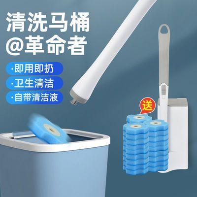 20021/一次性马桶刷套装家用卫生间清洗神器无死角可抛替换头洗厕所刷子
