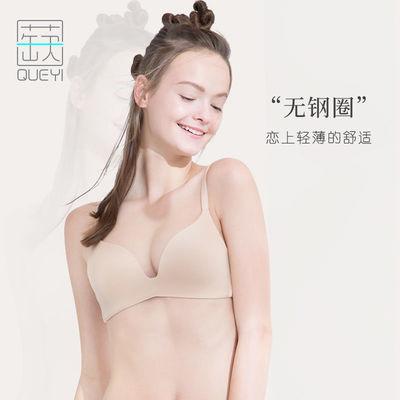 9999/蒛一内衣女小胸聚拢日系学生高中少女无痕无钢圈大胸显小文胸薄款