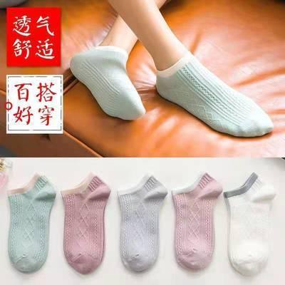 37562/5-10双韩版日系女士夏季袜子薄款女袜女士短袜短筒女袜女士百搭袜