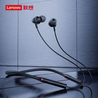 33580/联想HE05X蓝牙耳机无线运动跑步入耳挂脖式适用OPPO华为VIVO苹果