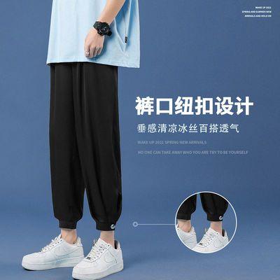 冰丝裤子男夏季薄款宽松简约直筒男生潮流百搭垂感九分束脚休闲裤