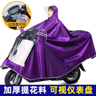70995/雨衣电动车加厚加大雨披单人摩托车双人提花防暴雨特大电瓶车男女