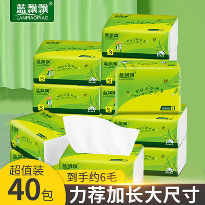 【力荐加长款】抽纸整箱批发家用纸巾卫生纸面巾纸餐巾纸特价纸抽