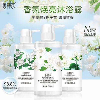 氨基酸花香洗发水持久控油去屑留香沐浴露除螨抑菌干枯护理护发素