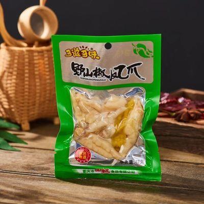 好吃的多滋多味卤味泡椒凤爪42g小包装切碎小鸡爪重庆特产小零食