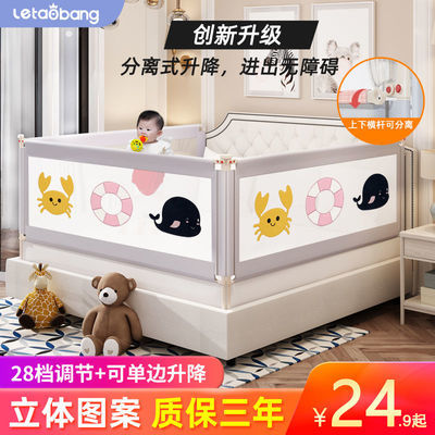 21255/床围栏宝宝儿童防摔防护栏床上挡板婴儿防掉大床边栏杆通用床护栏