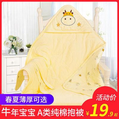 22050/初生婴儿抱被薄款包被新生儿夏天纯棉产房包巾牛年宝宝用品春秋季