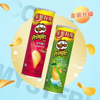 品客薯片110g*6罐装OWL守望先锋联名款Pringles送指定上海战队装