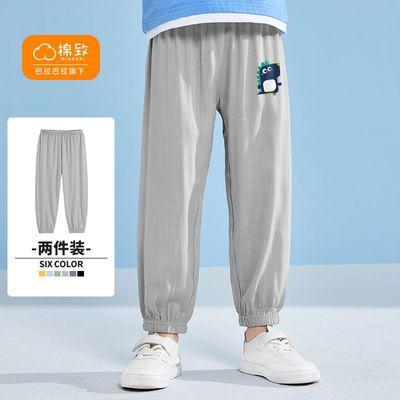 【2件】巴拉巴拉旗下男童裤子2021新款儿童防蚊裤夏季外穿运动裤【5月25日发完】