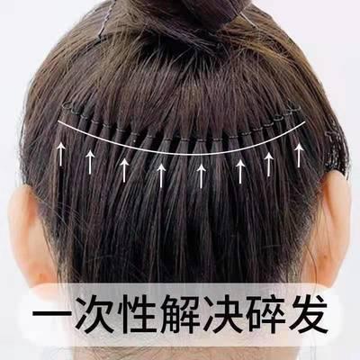 36900/碎发神器碎发夹小碎发整理发夹顶夹发卡后脑勺隐形刘海固定碎发贴