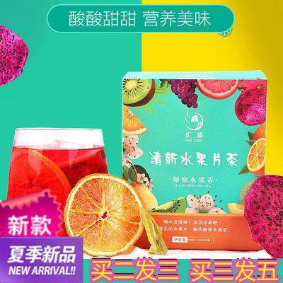 网红水果茶果干片饮品水果片茶柠檬片泡茶泡水冷泡组合养生茶包装