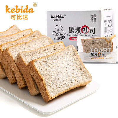 惠家黑麦吐司面包夹心酱蛋糕儿童营养早餐手撕面包切片休闲小零食