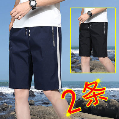 2021款夏季短裤男薄款休闲五分裤男宽松运动弹力男士短裤速干外穿